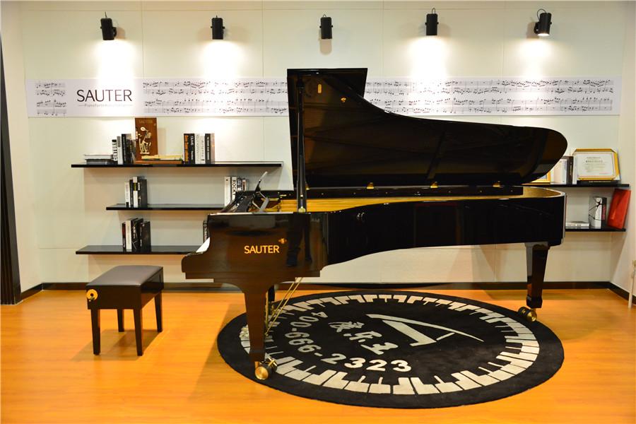 爱乐钢琴城
