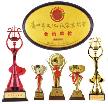 广州市文化娱乐业协会会员单位